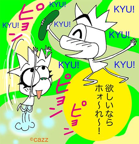 kyururu-32.jpg